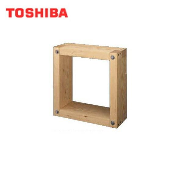 東芝[TOSHIBA]産業用換気扇別売部品有圧換気扇不燃枠FW-30VP