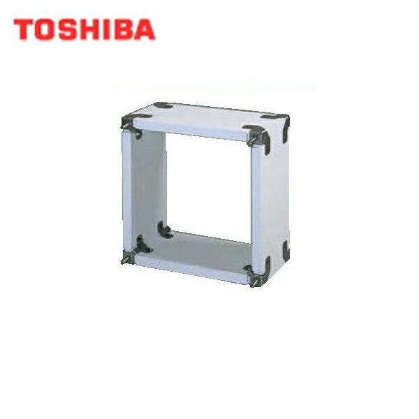 東芝[TOSHIBA]産業用換気扇別売部品インテリア有圧換気扇・有圧換気扇ステンレス形用不燃枠FW-40VS, シチカシュクマチ:39b5c112 --- sunward.msk.ru