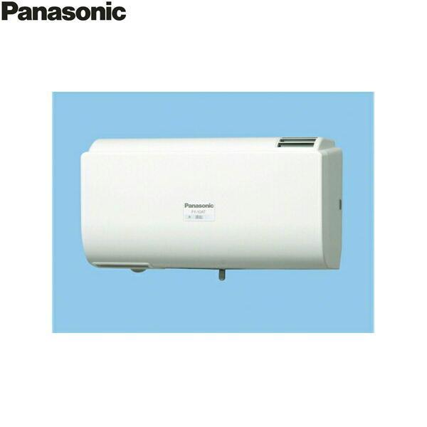 パナソニック[Panasonic]Q-hiファン[壁掛形(標準形)温暖地・準寒冷地用]FY-10AT-W【送料無料】