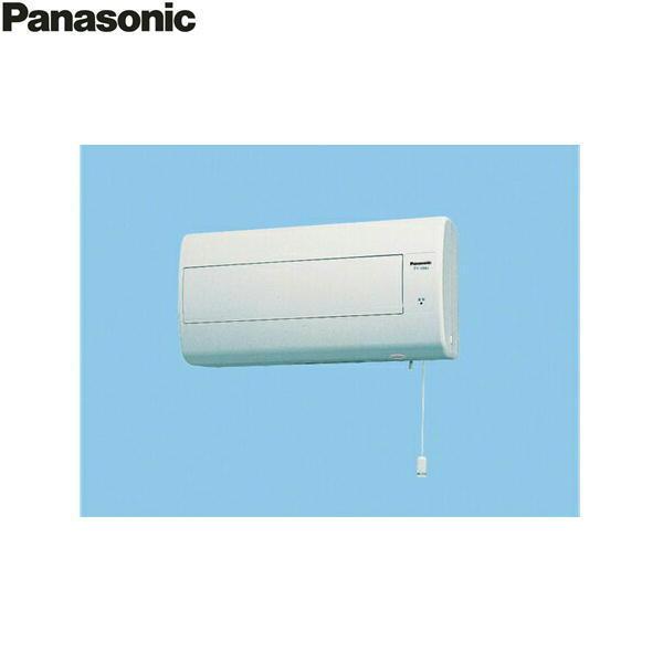 パナソニック[Panasonic]Q-hiファン[壁掛形(熱交換形)寒冷地用]FY-10WJ-W【送料無料】
