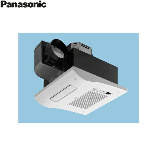 パナソニック[Panasonic]バス換気乾燥機[天井埋込形]FY-13UG5V【送料無料】