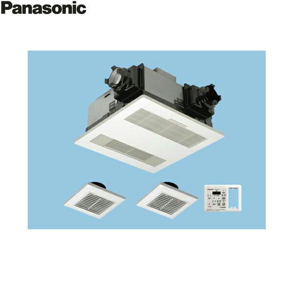 パナソニック[Panasonic]バス換気乾燥機[天井埋込形]FY-13UGT4D【送料無料】