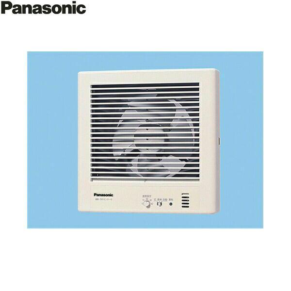 パナソニック[Panasonic]パイプファンφ200mmタイプFY-16PDQTD[プロペラファン・風量形居室用]【送料無料】