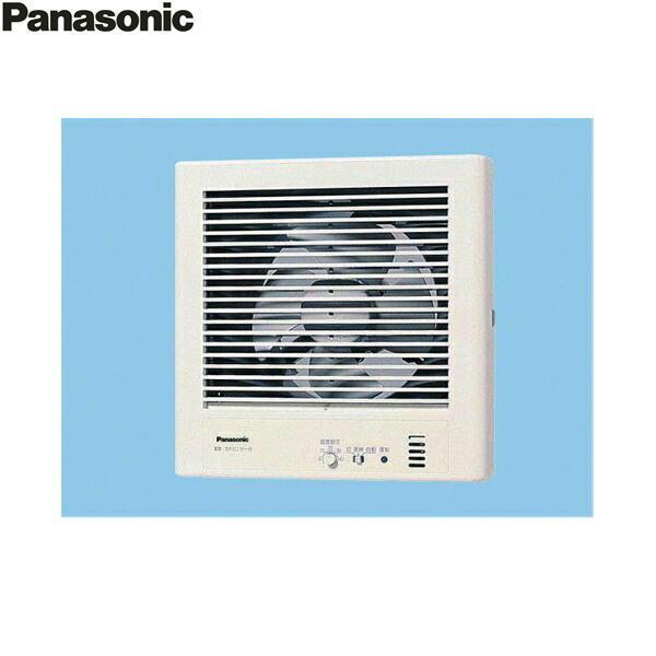 パナソニック[Panasonic]パイプファンφ200mmタイプFY-16PDQTVD[プロペラファン・風量形居室用]【送料無料】