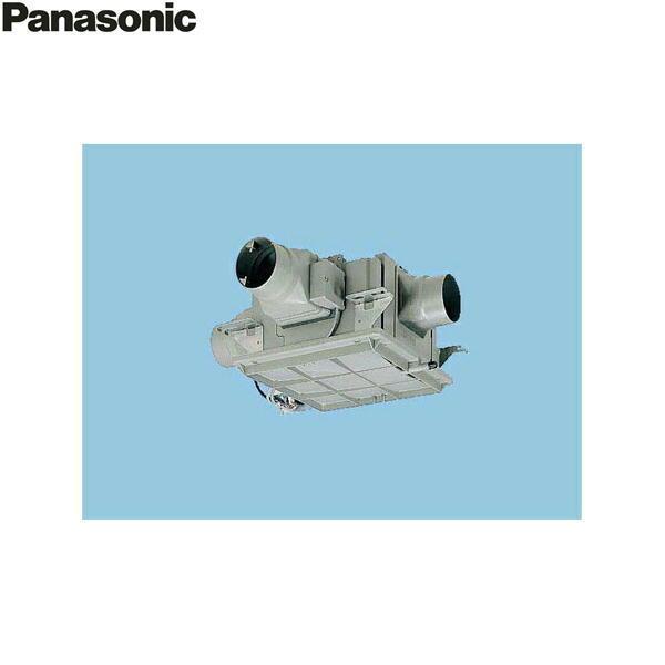 【マラソン期間中★エントリーで全品6倍以上★】パナソニック[Panasonic]中間ダクトファン電動気密シャッター2個付(浴室・トイレ・洗面所用)FY-18DPC1WT【送料無料】
