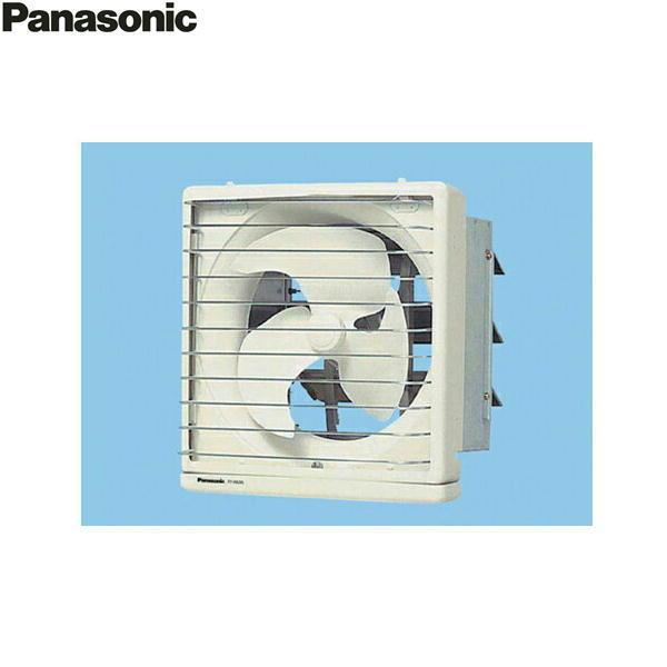 パナソニック[Panasonic]インテリア形有圧換気扇低騒音・インテリアガードタイプFY-30LSG[送料無料]
