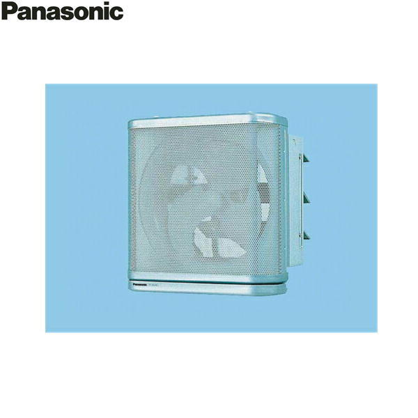 【マラソン期間中★エントリーで全品6倍以上★】パナソニック[Panasonic]インテリア形有圧換気扇ステンレスメッシュフィルタータイプFY-25LSX【送料無料】