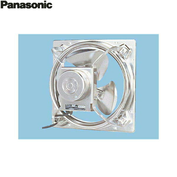 パナソニック[Panasonic]産業用有圧換気扇・ステンレス製排気仕様40cm三相・200VFY-40GTX4[送料無料]