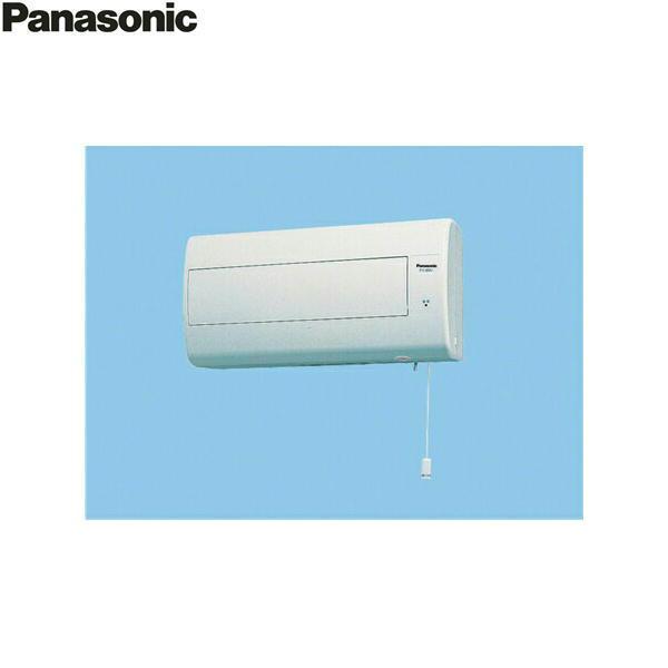 パナソニック[Panasonic]Q-hiファン[壁掛形(熱交換形)寒冷地用]FY-8WJ-W【送料無料】