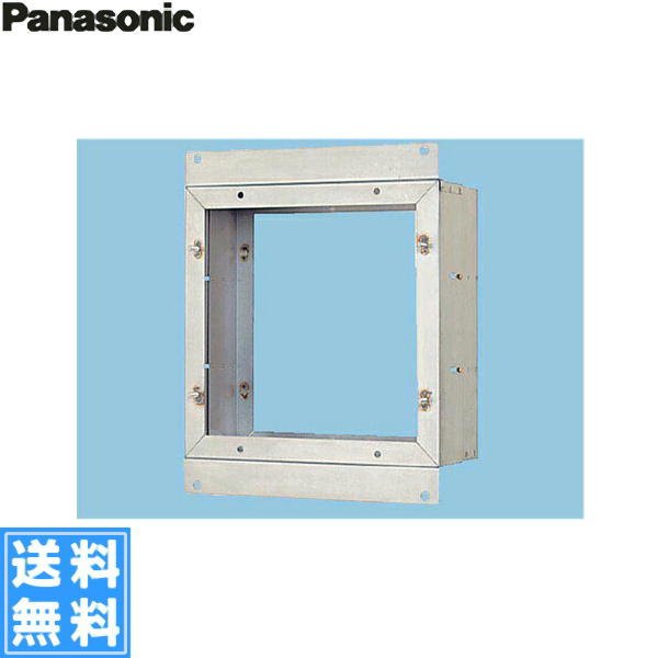 パナソニック[Panasonic]産業用・有圧換気扇専用部材スライド取付枠[RC壁用]30cm用・ステンレス製FY-KCX30【送料無料】