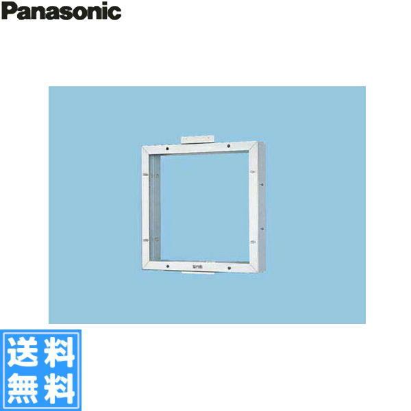パナソニック[Panasonic]産業用・有圧換気扇専用部材スライド取付枠[ALC壁用]35cm用・ステンレス製FY-KLX35【送料無料】