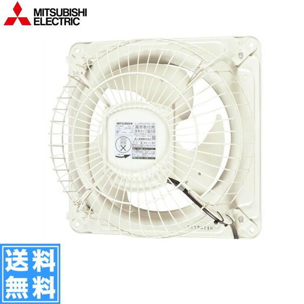 三菱電機[MITSUBISHI]業務用有圧換気扇用システム部材G-80SB1【送料無料】