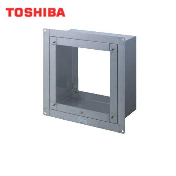 東芝[TOSHIBA]産業用換気扇別売部品インテリア有圧換気扇用薄壁取付枠KW-U30VPD