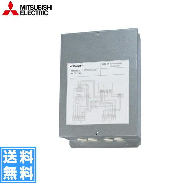 三菱電機[MITSUBISHI]業務用有圧換気扇用システム部材PS-16QS-T【送料無料】