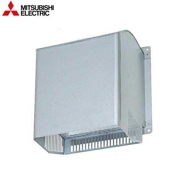 三菱電機[MITSUBISHI]業務用有圧換気扇用システム部材PS-40CS【送料無料】