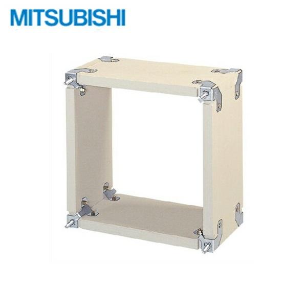 三菱電機[MITSUBISHI]業務用有圧換気扇用システム部材PS-40FW
