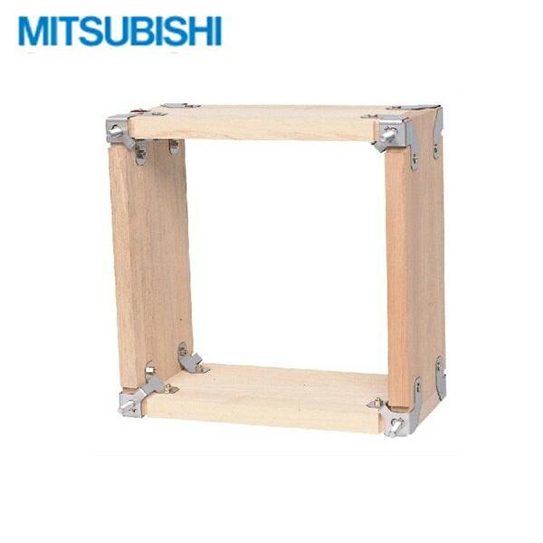 三菱電機[MITSUBISHI]業務用有圧換気扇用システム部材PS-60KW