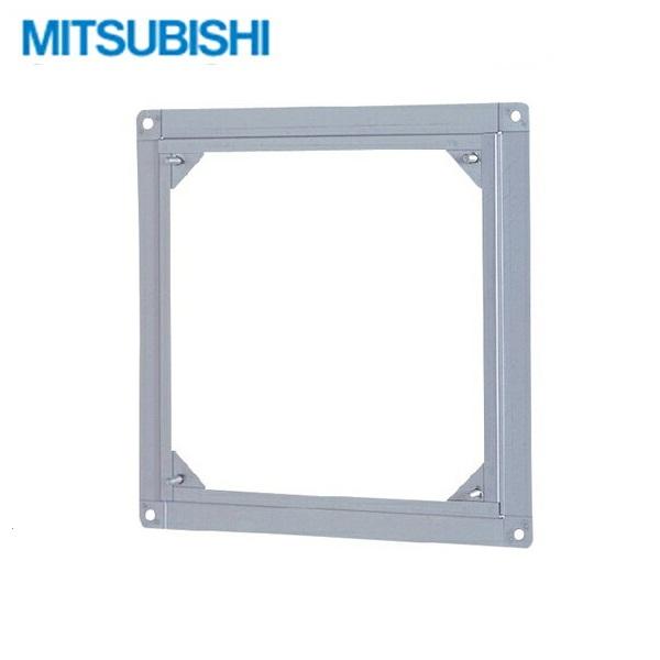 三菱電機[MITSUBISHI]業務用有圧換気扇用システム部材PS-60ZW, さくらソレイユ:87e5799d --- sunward.msk.ru