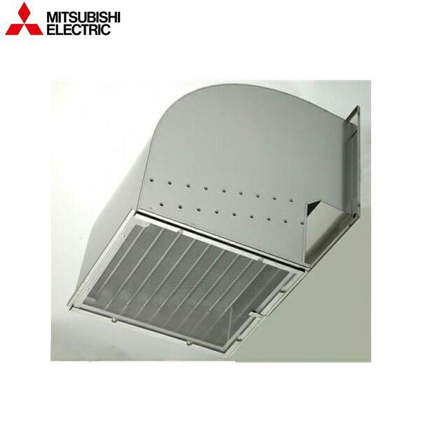 三菱電機[MITSUBISHI]業務用有圧換気扇用システム部材QWH-25SA【送料無料】