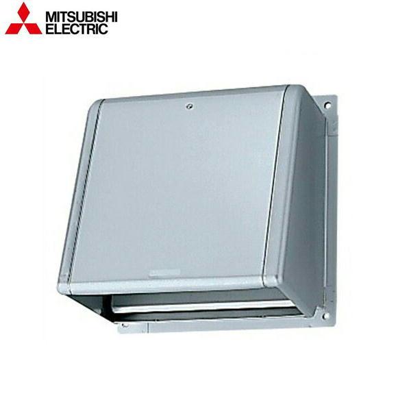 三菱電機[MITSUBISHI]業務用有圧換気扇用システム部材SHW-25MSDB-C【送料無料】
