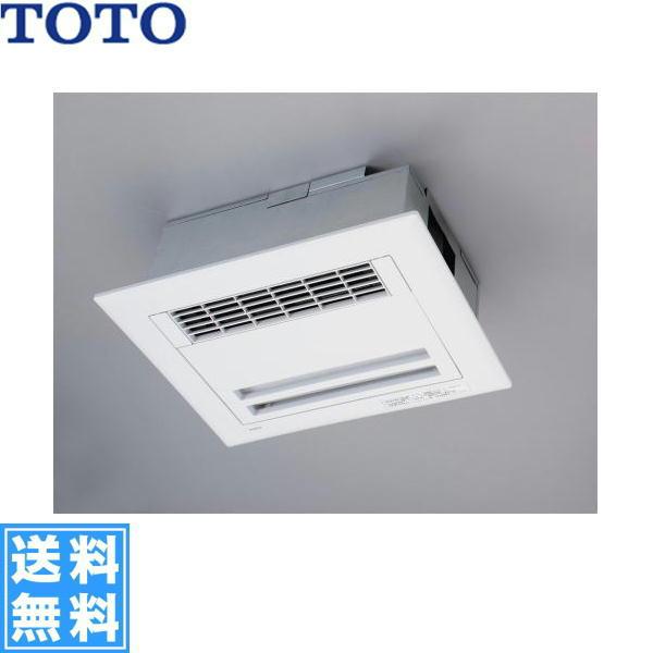 [TYB212GR]TOTO浴室換気暖房乾燥機[三乾王・TYB200シリーズ][2室換気・100Vタイプ]【送料無料】