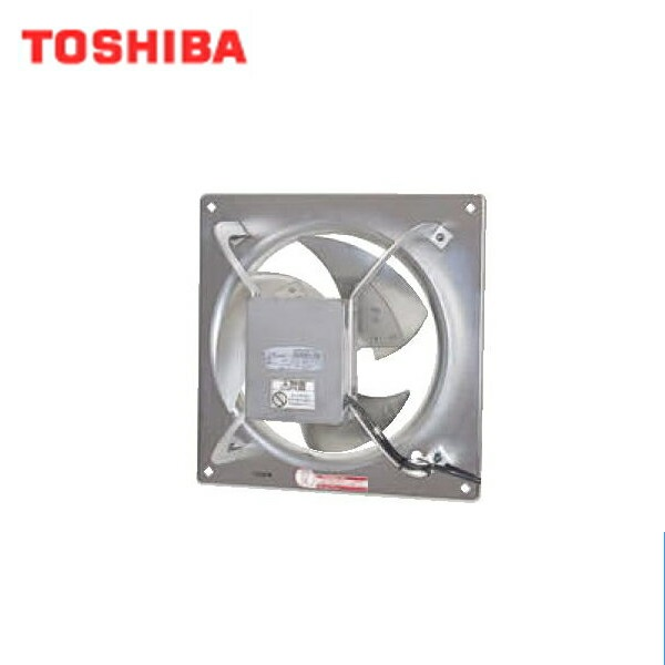 【9/10(木)限定・エントリー&カードでポイント最大11倍】東芝[TOSHIBA]産業用換気扇有圧換気扇ステンレス標準形(給気運転可能)VP-304TAS