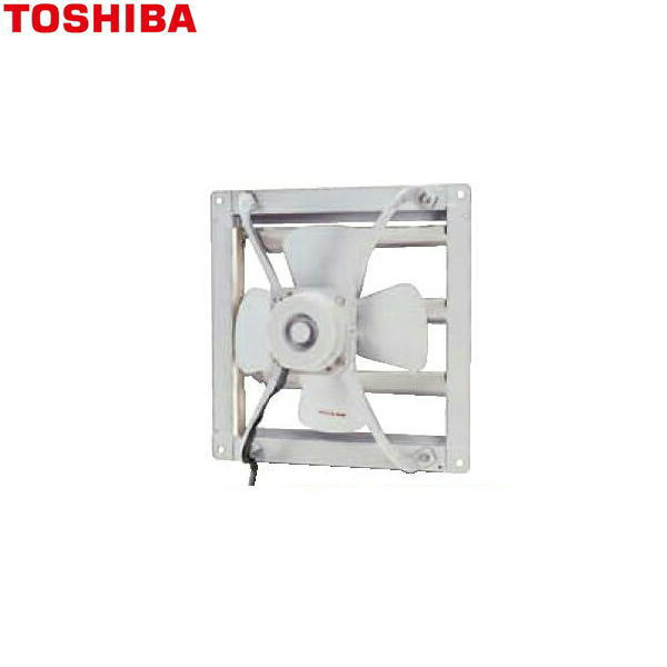 東芝[TOSHIBA]産業用換気扇業務用換気扇排気専用タイプVF-404【送料無料】