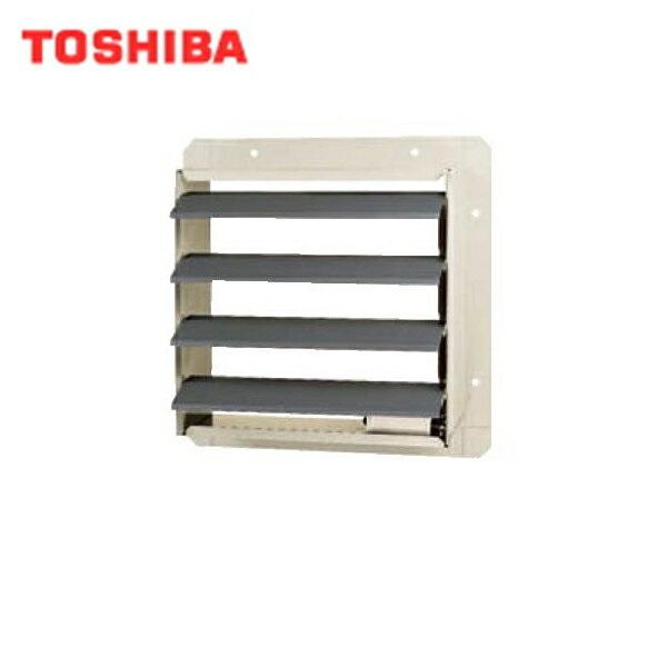 東芝[TOSHIBA]産業用換気扇別売部品有圧換気扇用電気式シャッターVP-60-MT2