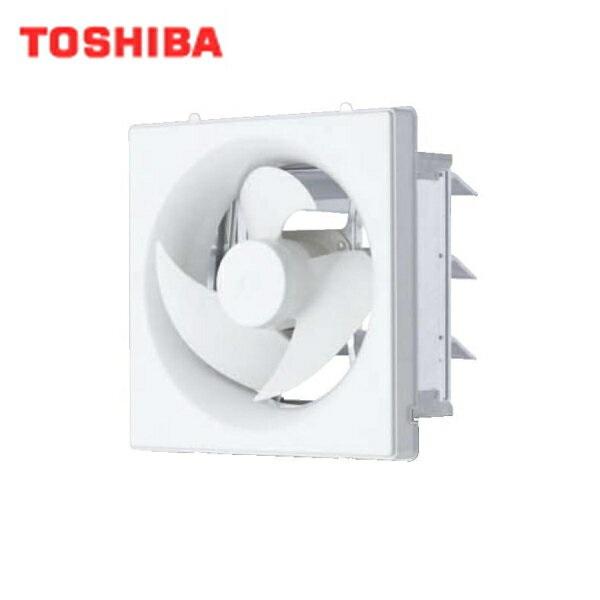 東芝[TOSHIBA]産業用換気扇インテリア有圧換気扇標準タイプ(電気式シャッター)VFM-P25K