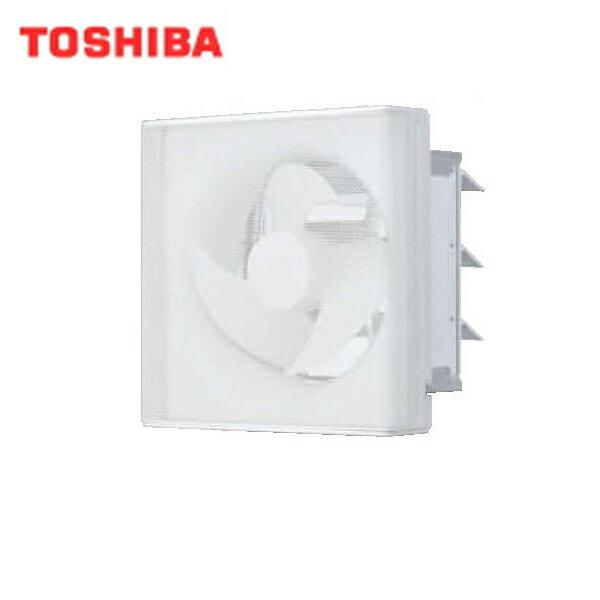 東芝[TOSHIBA]産業用換気扇インテリア有圧換気扇メッシュタイプVFM-P25KM