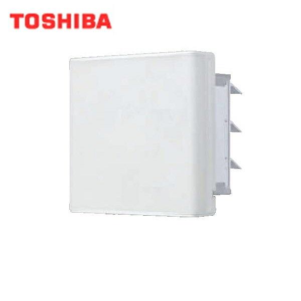 東芝[TOSHIBA]産業用換気扇インテリア有圧換気扇メッシュタイプ給気専用VFM-P25KMU