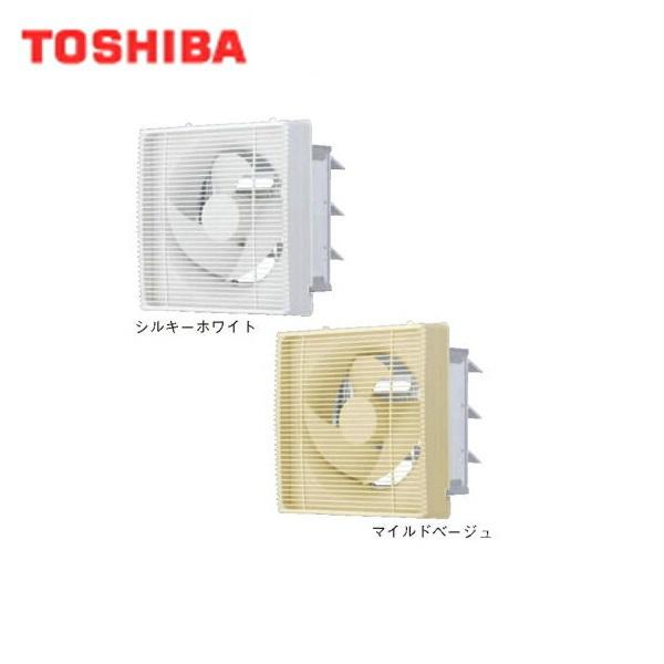 【フラッシュクーポン!5/1~5/8 AM9:59】東芝[TOSHIBA]産業用換気扇インテリア有圧換気扇格子タイプVFM-P30KK(W)