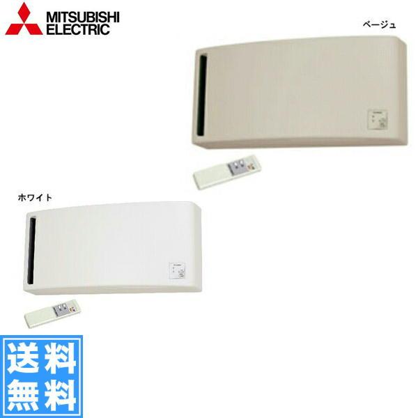 三菱電機[MITSUBISHI]換気扇・換気空清機(ロスナイ)VL-08PSA2・VL-08PSA2-BE【送料無料】