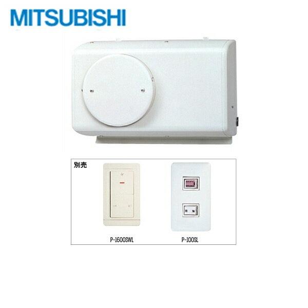 三菱電機[MITSUBISHI]換気扇・換気空清機(ロスナイ)VL-100S2-OU