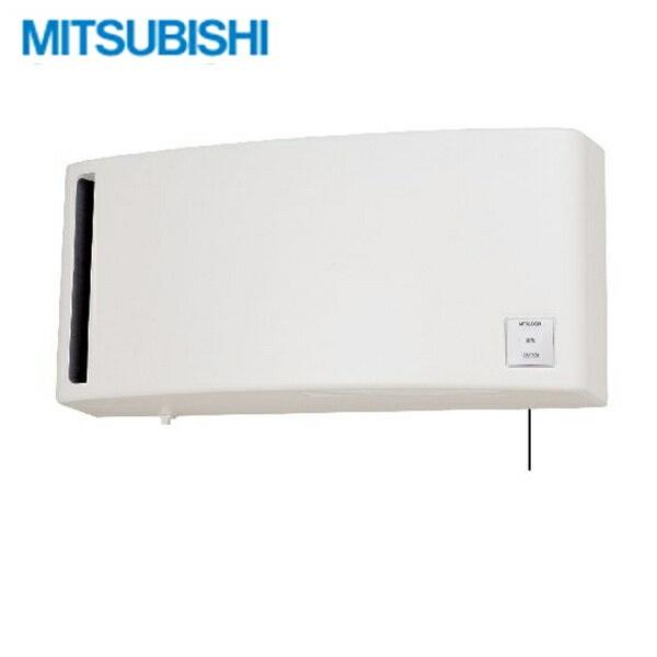 三菱電機[MITSUBISHI]換気扇・換気空清機(ロスナイ)VL-10S2-D