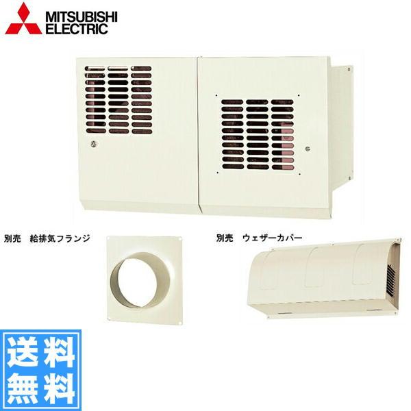 三菱電機[MITSUBISHI]換気扇・換気空清機(ロスナイ)VL-150KP【送料無料】