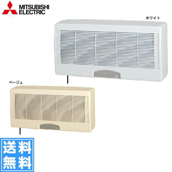 三菱電機[MITSUBISHI]換気扇・換気空清機(ロスナイ)VL-16U2-D・VL-16U2-BE-D【送料無料】