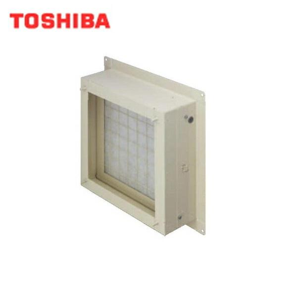 東芝[TOSHIBA]産業用換気扇別売部品有圧換気扇フィルターユニット(給気・排気両面)1VP-50-FU