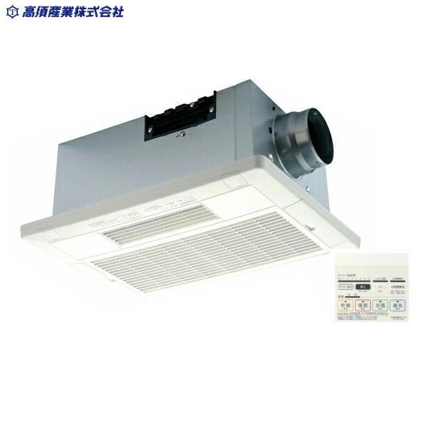 【フラッシュクーポン!5/1~5/8 AM9:59】[BF-231SHA]高須産業[TAKASU]浴室換気乾燥暖房機[BF-SHシリーズ][1室換気タイプ・高性能スタンダードモデル][AC100V]【送料無料】