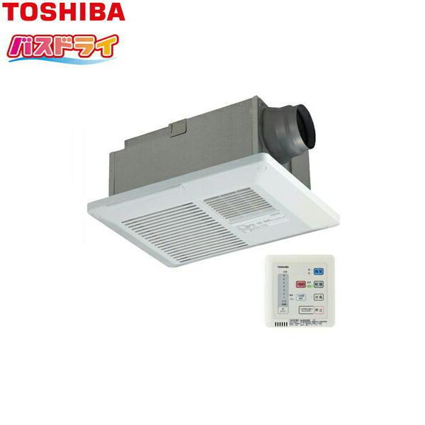 [DVB-18SS3]東芝[TOSHIBA]浴室換気乾燥機[天井埋込・1部屋換気用][送料無料]