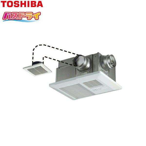 [DVB-18SWD3]東芝[TOSHIBA]浴室換気乾燥機[天井埋込・2部屋換気用][送料無料]