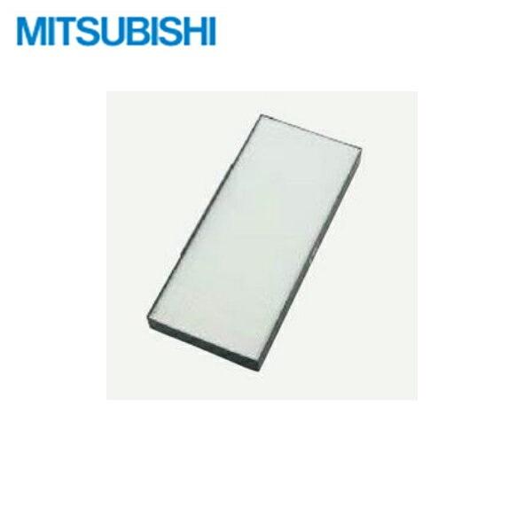 MITSUBISHI-BP-200SF BP-200SF 中古 送料無料 三菱電機 スモークダッシュスタンダードタイプ用集塵HEPAフィルター MITSUBISHI