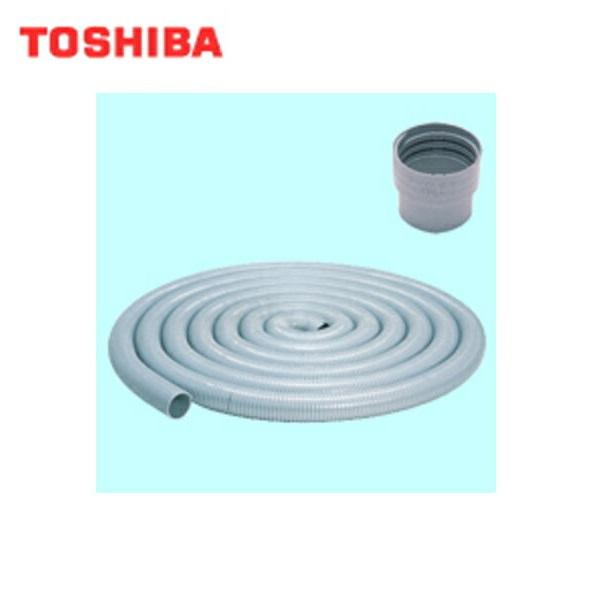 [DV-1FP8]東芝[TOSHIBA]システム部材標準的なシステム機器システム関連専用部材塩ビ製フレキシブルダクト