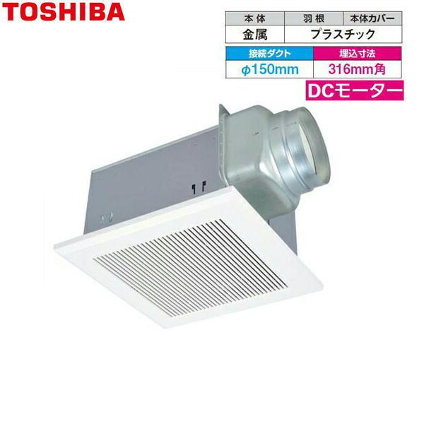[DVF-D20RV]東芝[TOSHIBA]ダクト用換気扇[インテリア格子タイプ]【送料無料】