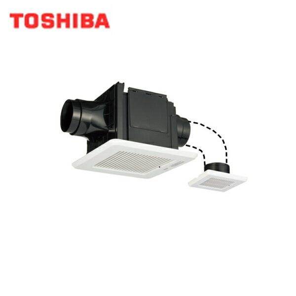 [DVP-T14CLDKBH]東芝[TOSHIBA]ダクト用換気扇スタンダード格子タイプ優良住宅部品[2部屋用]