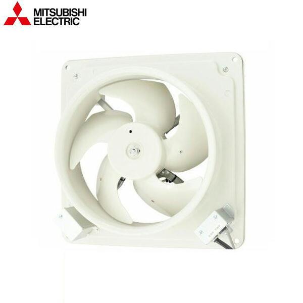 [EF-30UBSQ-K]三菱電機[MITSUBISHI]産業用有圧換気扇[排気専用]【送料無料】