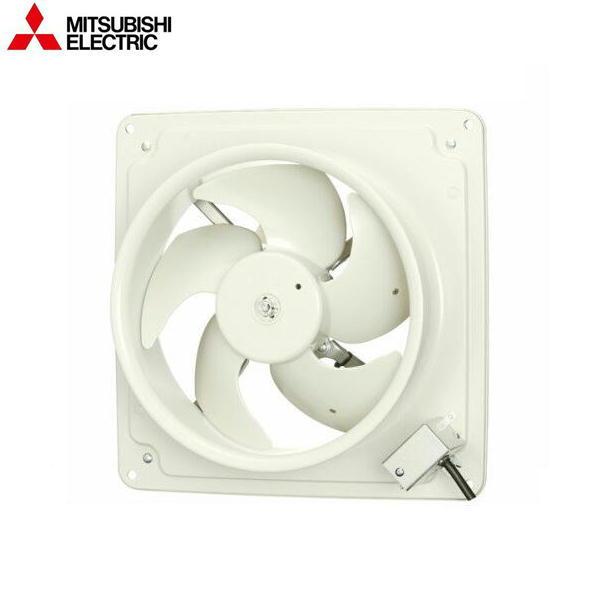 [EF-30UBS]三菱電機[MITSUBISHI]産業用有圧換気扇[排気専用]【送料無料】