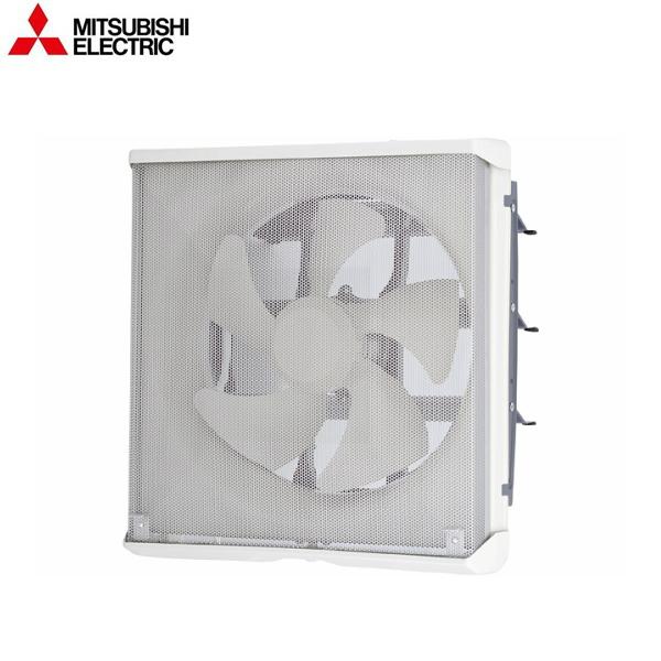 [EX-20EMP7-F]三菱電機[MITSUBISHI]標準換気扇[引きひもなし][電気式シャッター]