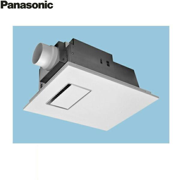 [FY-13UG6V]パナソニック[Panasonic]バス換気乾燥機[天井埋込形1室換気用]【送料無料】