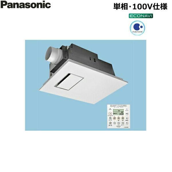 [FY-13UG7E]パナソニック[Panasonic]バス換気乾燥機[ユニットバス専用][1室換気用]【送料無料】